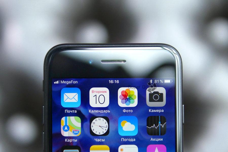 Фронтальная камера iPhone 7 - сравнение фото с iPhone 8