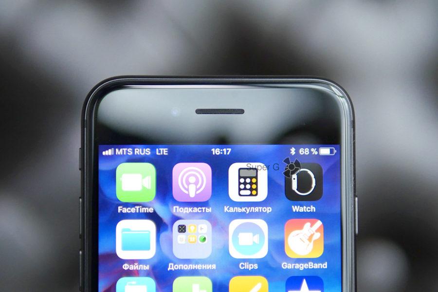Фронтальная камера iPhone 8 - сравнение фото с iPhone 7