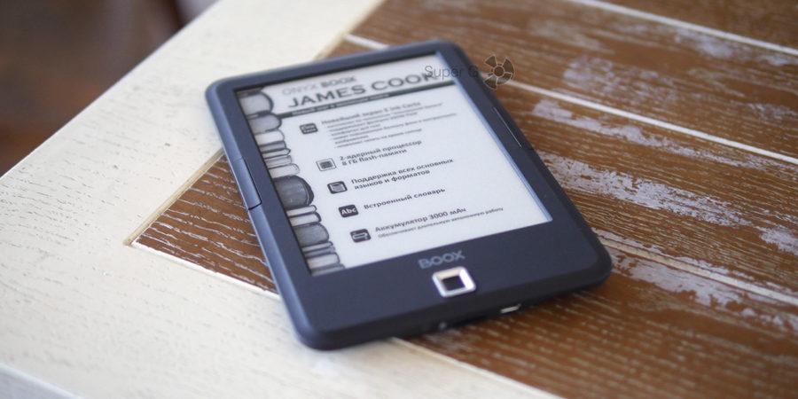 Дисплей ONYX BOOX James Cook