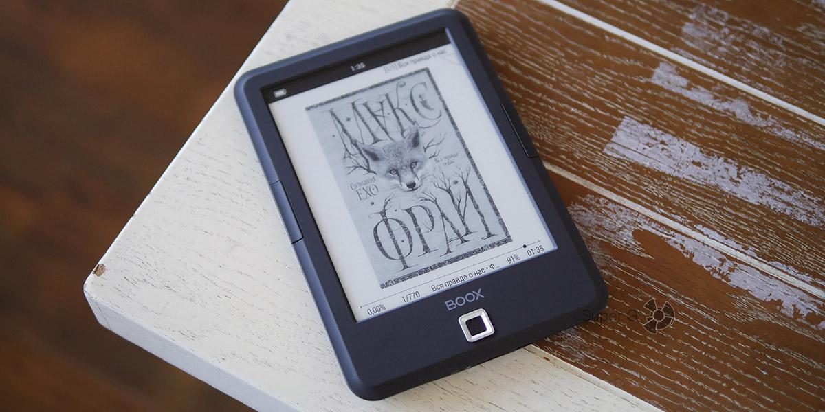 Обзор электронной книги ONYX BOOX James Cook - чтение за минимальные деньги