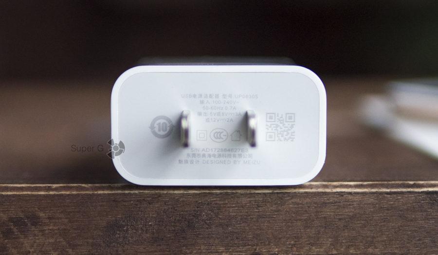 Блок питания (зарядка) Meizu M6 Note