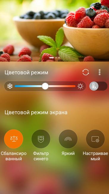 Корректировка дисплея ASUS Zenfone 4