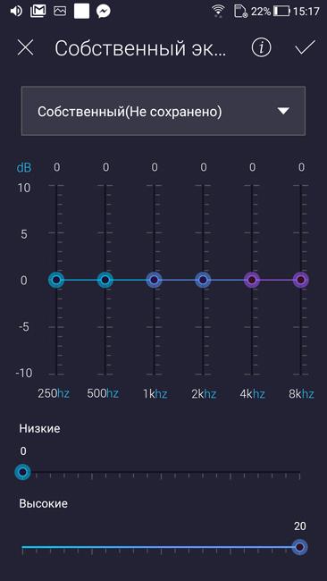 Звук ASUS Zenfone 4