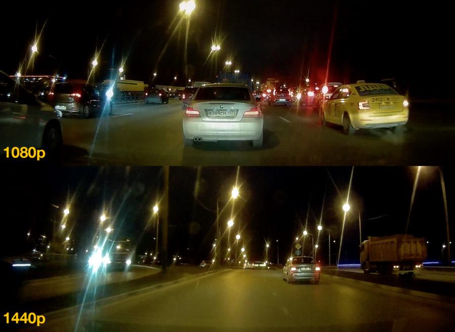 Сравнение качества видео 1080p и 1440p с Neoline G-TECH X37 (ночь)