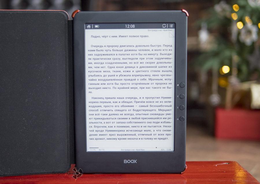 Чтение на ONYX BOOX Chronos - как оно?