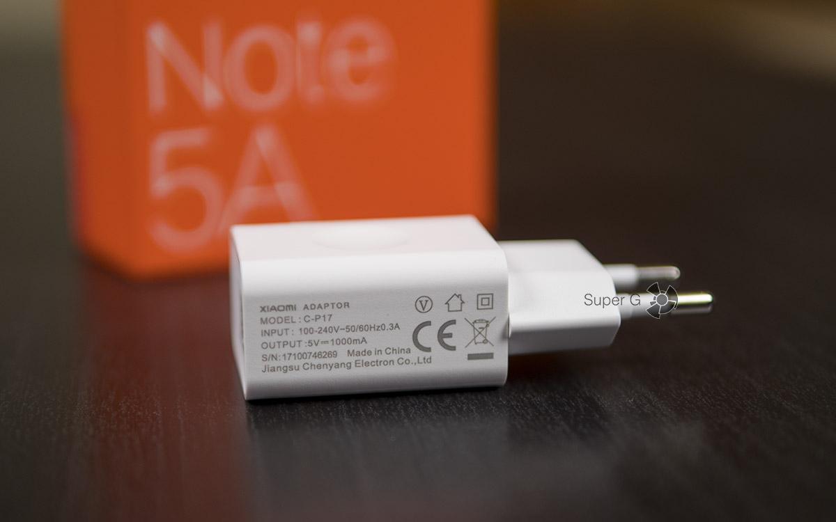 Зарядка (блок питания) для Xiaomi Redmi Note 5A