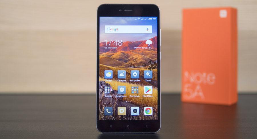 Экран Xiaomi Redmi Note 5A с широченными боковыми рамками