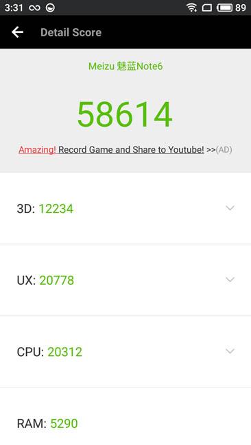 Тест производительности Meizu M6 Note в AnTuTu