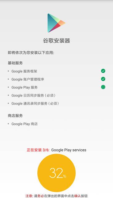 Установка Google Play Маркет на Xiaomi Mi Note 3