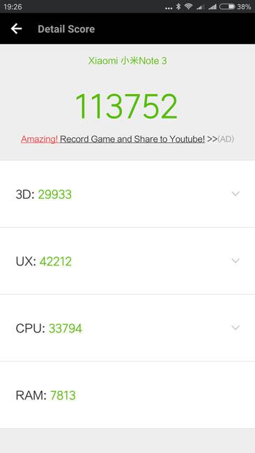 Тест производительности Xiaomi Mi Note 3 в AnTuTu