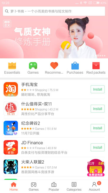 Установка сервисов Google на Xiaomi Mi Note 3