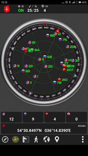 Навигация Xiaomi Mi Note 3