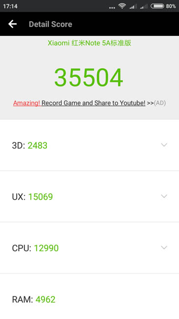Тест производительности Xiaomi Redmi Note 5A в AnTuTu 6.2.7