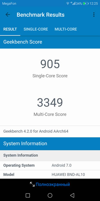 Тест производительности Honor 7X в Geekbench 4