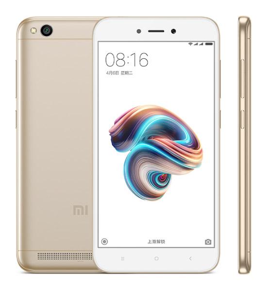 Xiaomi Redmi 5A золотой