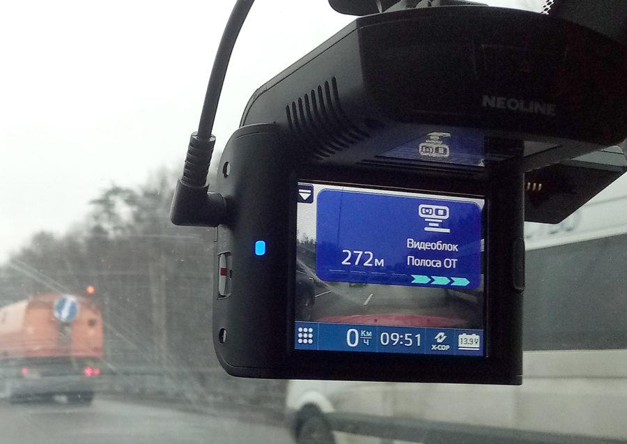 Neoline X-COP 9700s обнаружил радар, контролирующий полосу для общественного транспорта