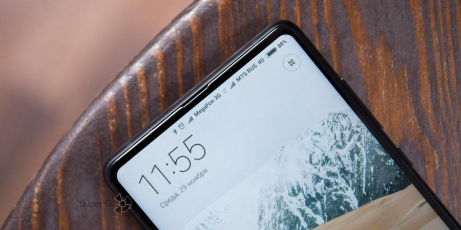 Безрамочный дисплей Xiaomi Mi MIX 2