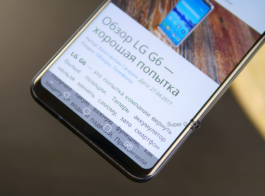 LG V30+ экран с наэкранными кнопками