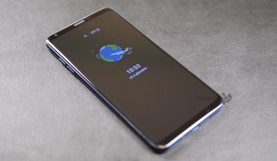 LG V30+ купить Москва