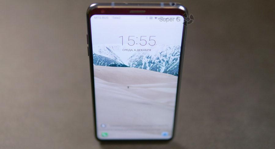 Экран LG V30+