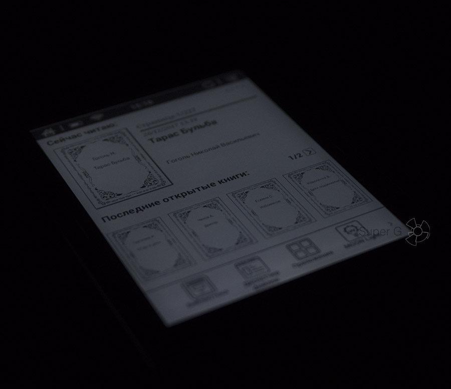 Минимальный уровень подсветки MOON Light в ONYX BOOX Robinson Crusoe 2