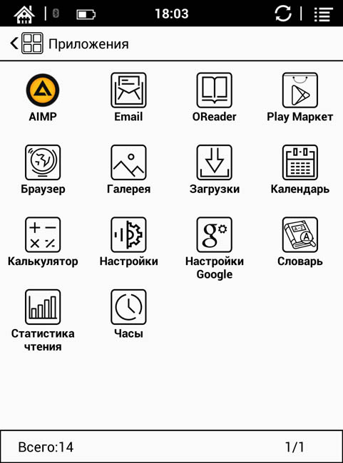 Приложения, установленные по умолчанию в том числе и AIMP