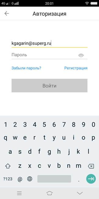 При вводе логина открывается стандартная клавиатура GBoard от Google