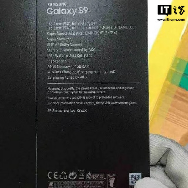 Коробка Samsung Galaxy S9