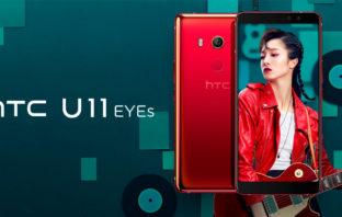 HTC U11 EYEs характеристики