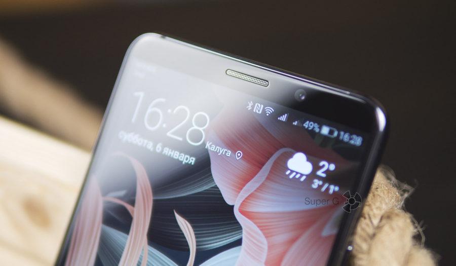 Цена Huawei Mate 10 Pro