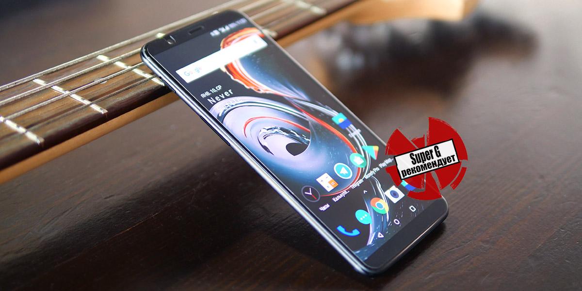 Обзор смартфона OnePlus 5T