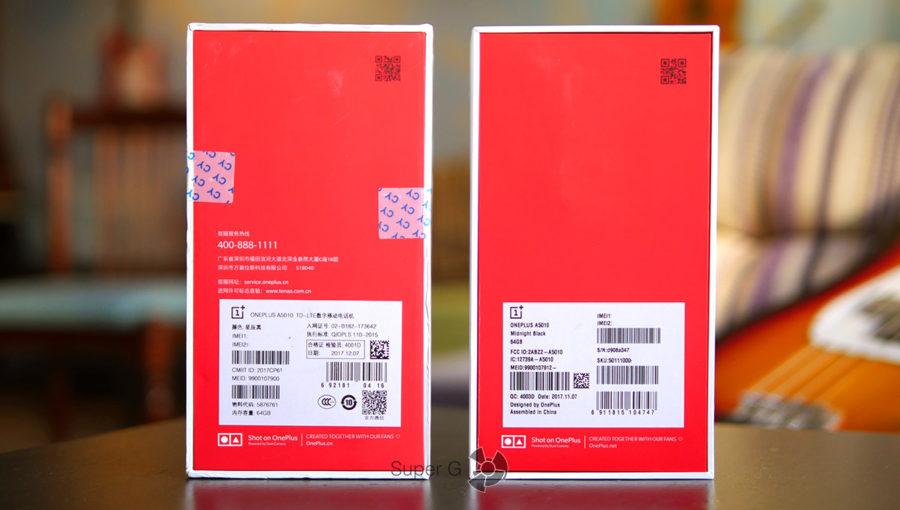 Слева китайская версия OnePlus 5T, справа американская