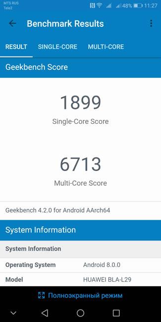 Тест производительности Huawei Mate 10 Pro в Geekbench 4