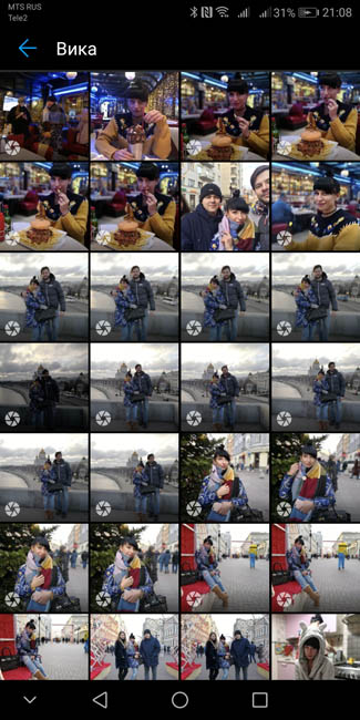 Вкладка Обзор с лицами людей, которые распознал Huawei Mate 10 Pro