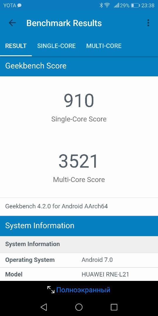 Huawei Nova 2i Geekbench 4 тест производительности