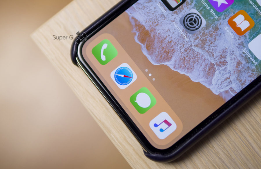 Док на безрамочном экране iPhone X