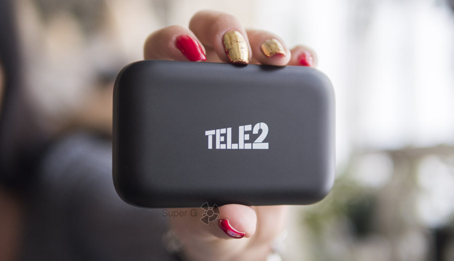 Портативная точка доступа 4G от Tele2