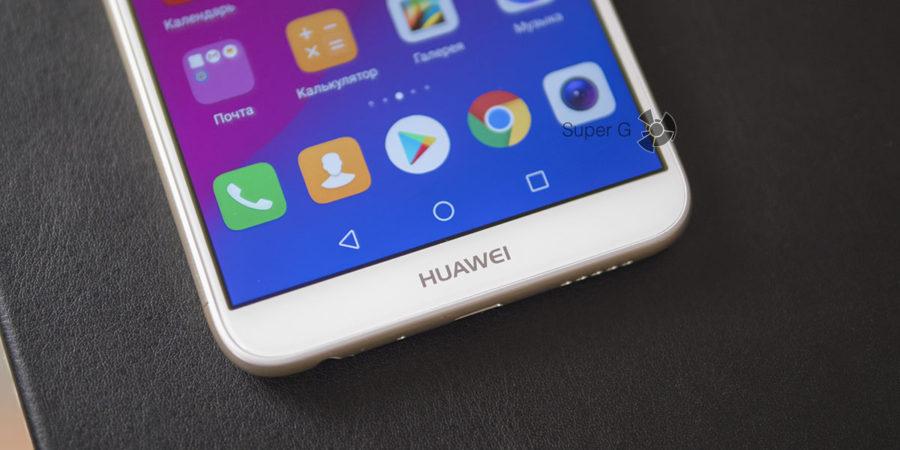 Лого Huawei на самом видном месте