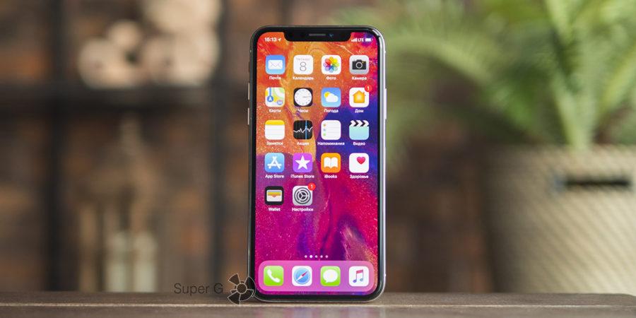 10 за покупки iPhone X