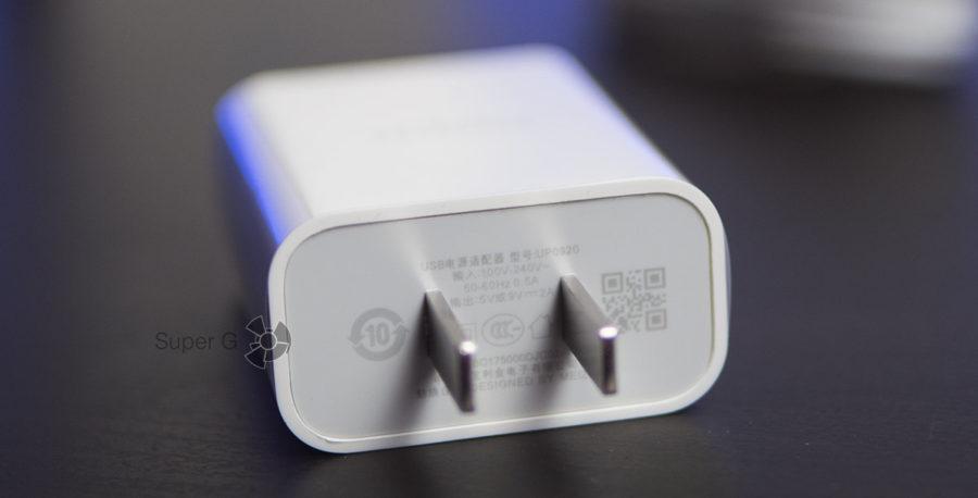 Зарядное устройство для Meizu M6s