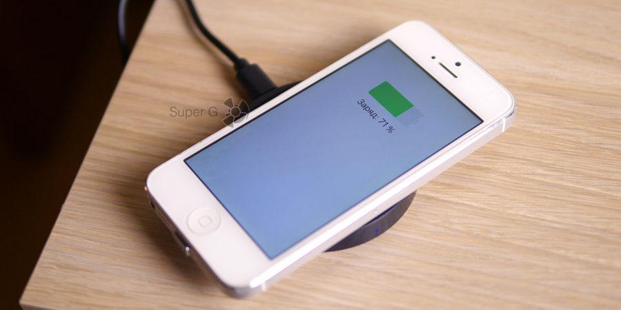 Беспроводная зарядка Qi для iPhone 5