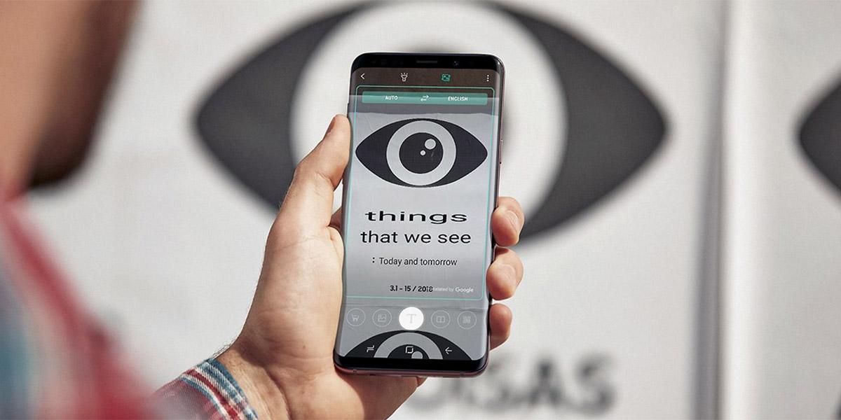 Встречаем Samsung Galaxy S9+ или ещё один смартфон за $1000
