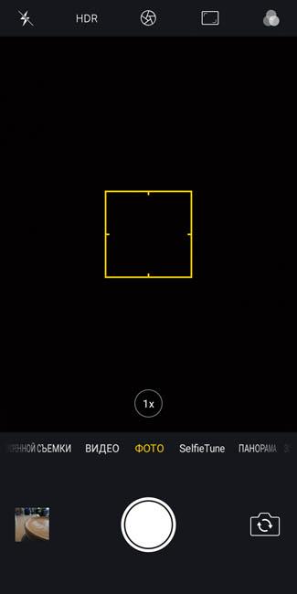 Видоискатель камеры Oppo A83