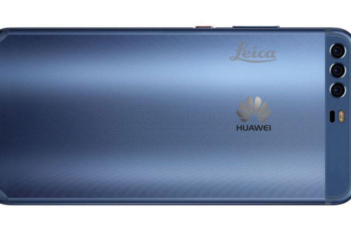 Финальный дизайн Huawei P20