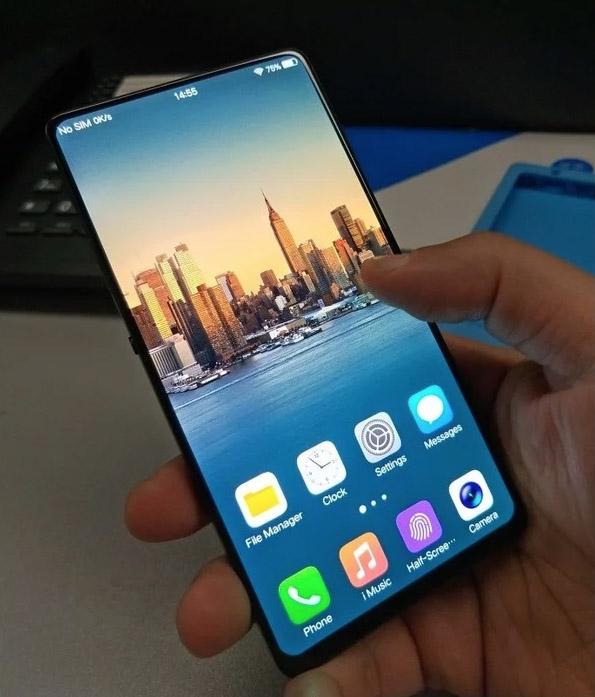 Новый смартфон от Vivo с по-настоящему безрамочным экраном