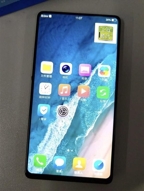 Безрамочный смартфон Vivo на MWC 2018