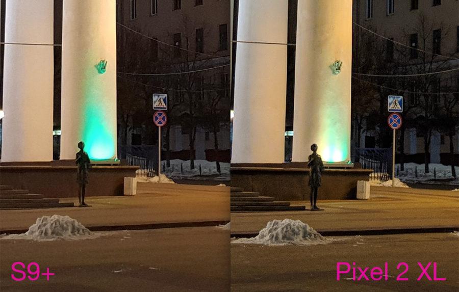 Сравнение камер Samsung Galaxy S9 Plus и Google Pixel 2 XL - ночь 3