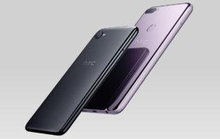 Встречаем HTC Desire 12 и Desire 12+