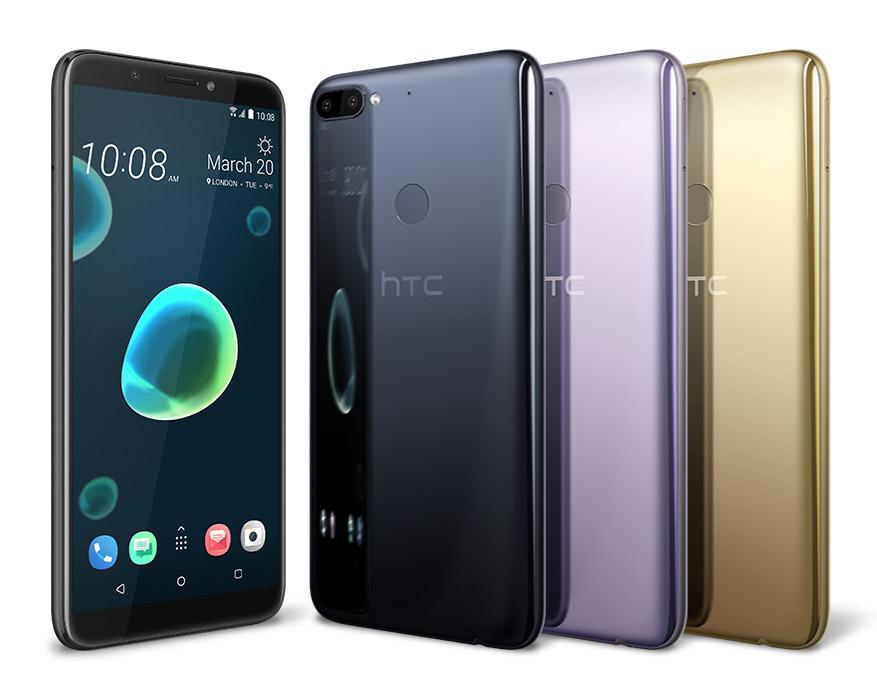 HTC Desire 12 Plus цвета