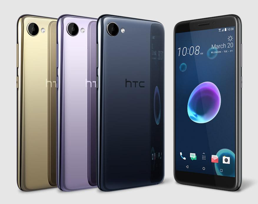 HTC Desire 12 цвета
